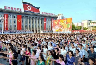 North Korea holds mass rally