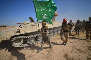 Iraqi forces surround Islamic State