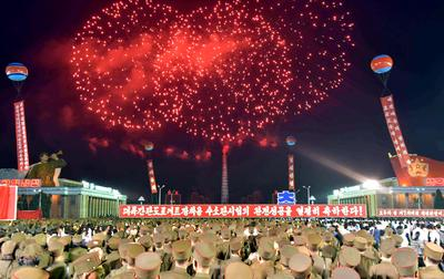 North Korea's nuclear celebration