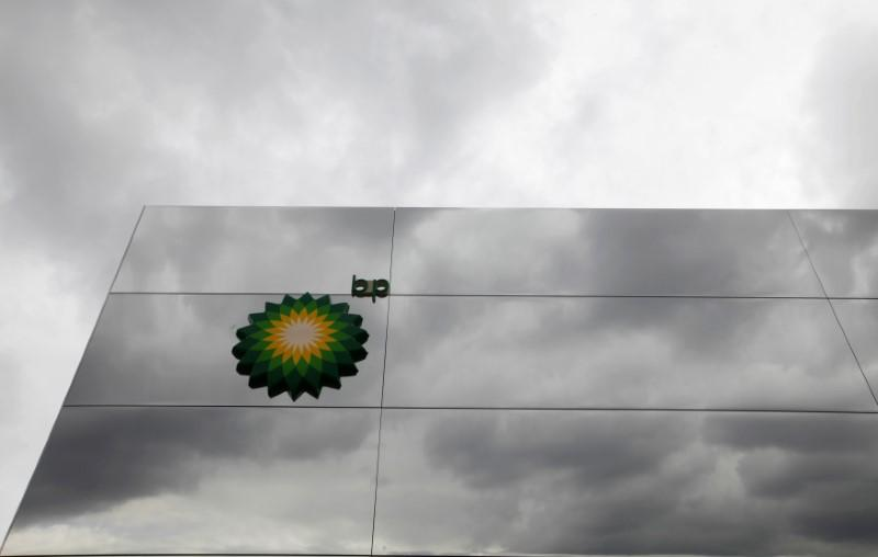 Bp Files For Ipo Of Us Midwest Gulf Coast Pipeline Assets Reuters