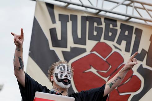 Juggalos march on Washington