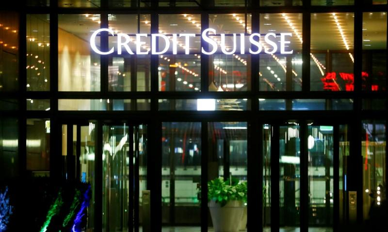 The logo of of Swiss bank Credit Suisse is seen at an office building in Zurich's Oerlikon suburb, Switzerland July 27, 2017. REUTERS/Arnd Wiegmann