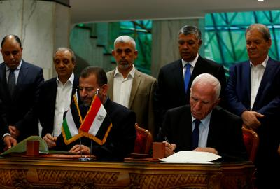 Palestinian rivals sign unity deal