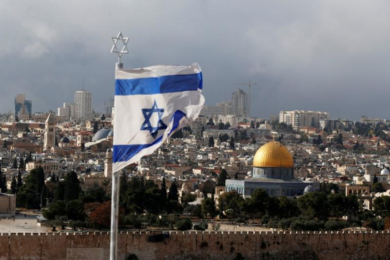 Israel changes law to make it harder to cede jerusalem control file photo an israeli flag is seen near the dome of the rock located in jerusalems old city on the compound known to muslims as noble sanctuary and to stopboris Image collections