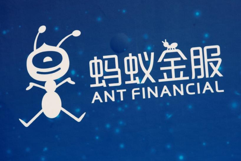 U S  blocks MoneyGram sale to China's Ant Financial - Reuters