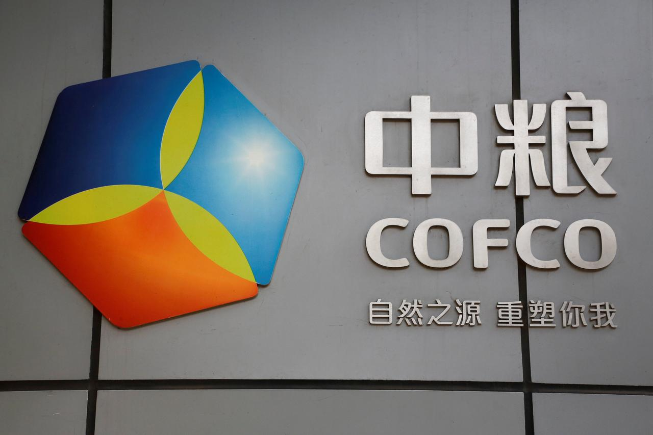 China's COFCO makes painful cuts in drive to lead global food trade