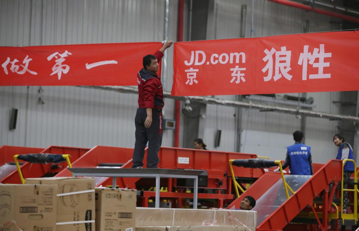 JD.com widens Southeast Asia presence by investing in Vietnam's Tiki.v