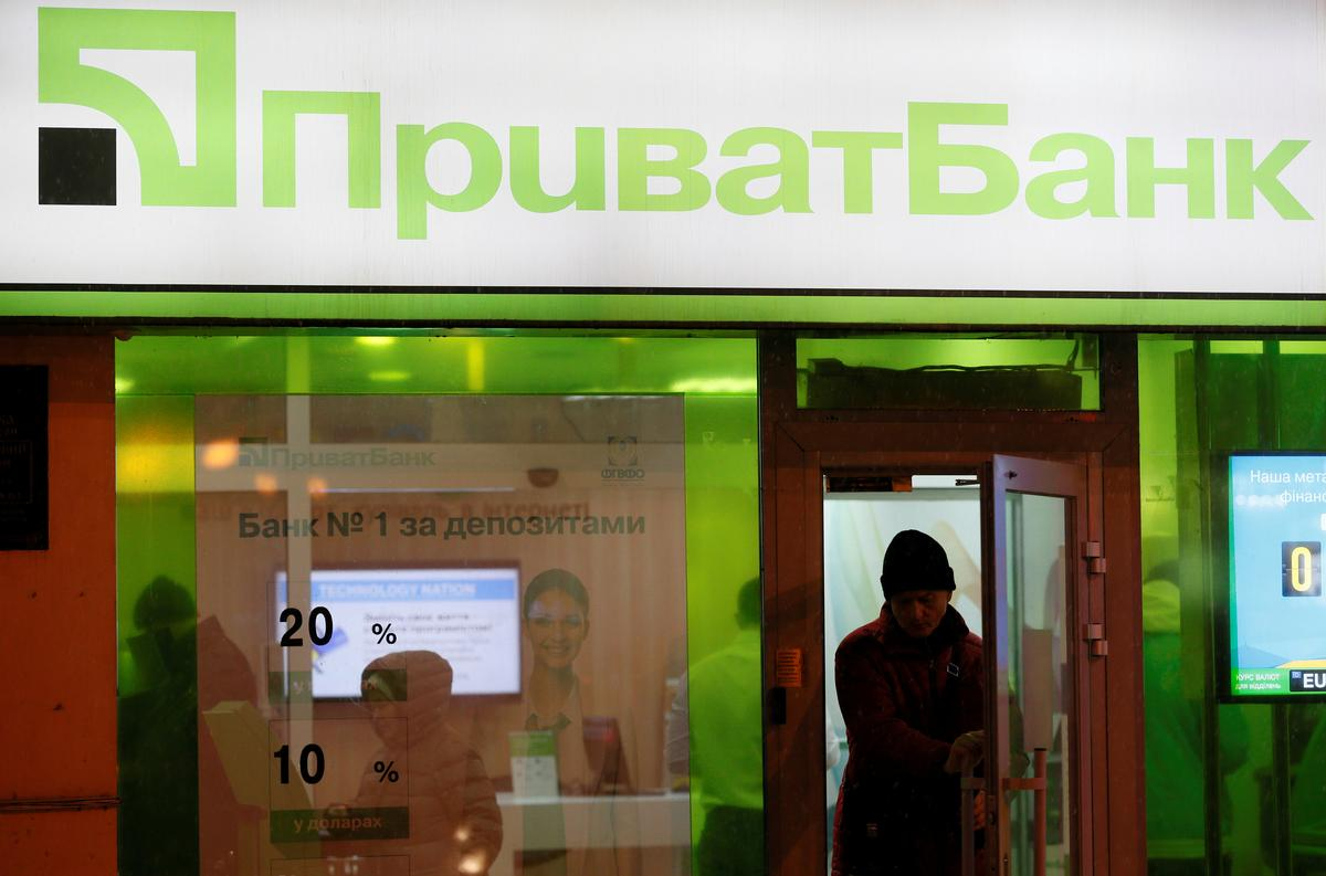 Ukraine money-go-round: how $1.7 billion in bank loans ended up offshore