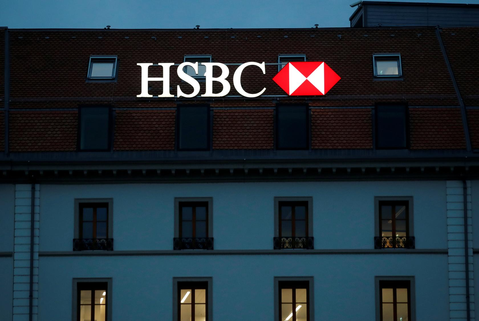 Exclusive - HSBC side-steps high-profile Qatar deals in Gulf