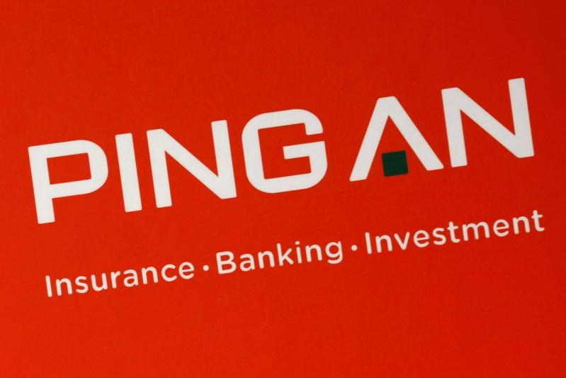 Image result for Ping An Insurance