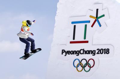 Pyeongchang Olympics: Day 3