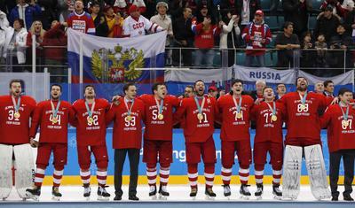 OAR wins Olympic hockey gold