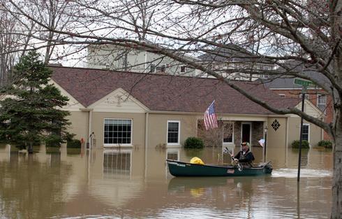 Louisville under water