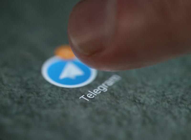 شعار تطبيق تليجرام - أرشيف رويترز