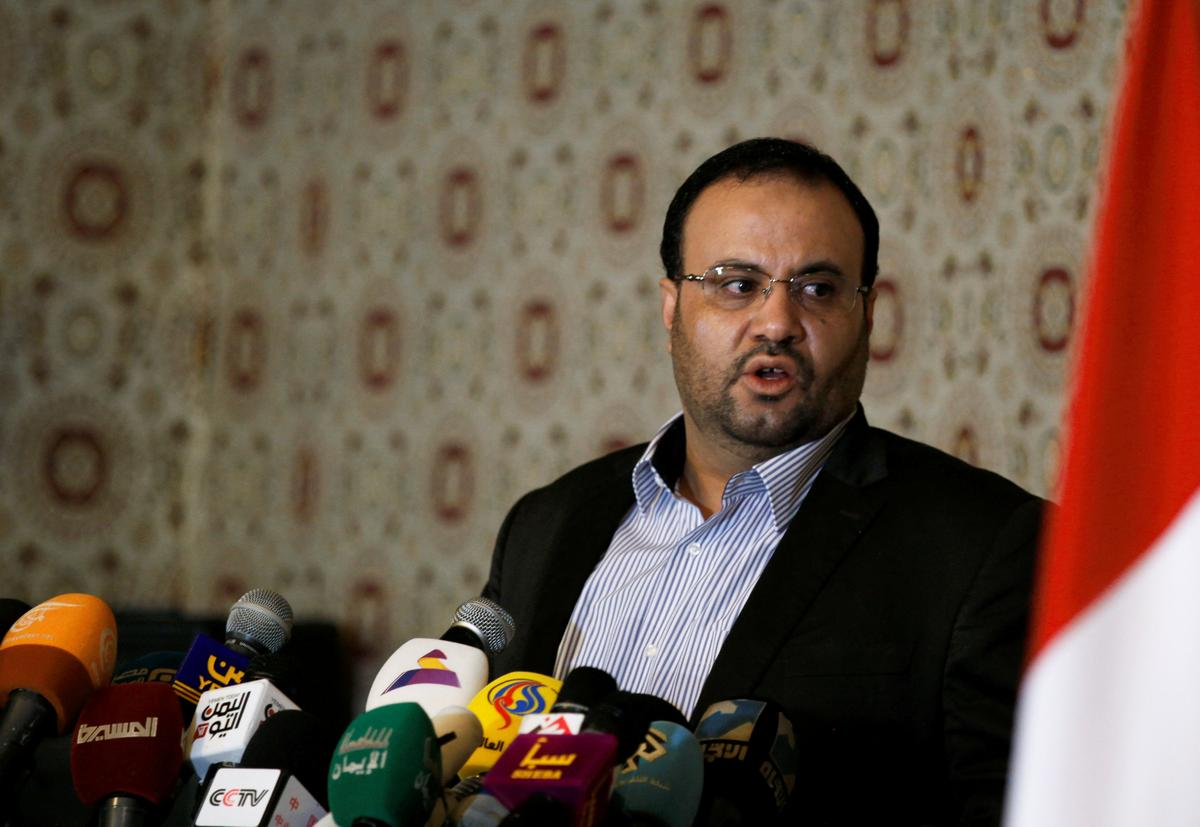 Abdul-Malik Badreddin al-Houthi