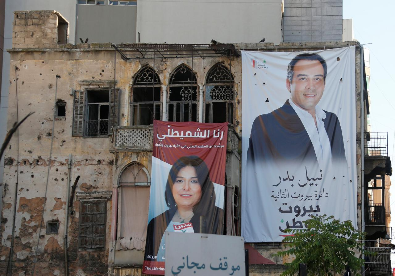 02 Local Tensions Flare Up Before Lebanese Election
