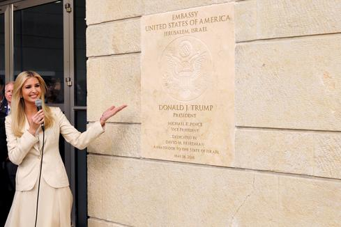 U.S. embassy opens in Jerusalem