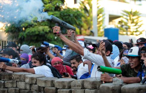 Nicaragua's month of protest
