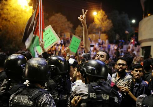 Jordanians protest tax hikes