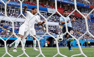 Uruguay 1 - Saudi Arabia - 0