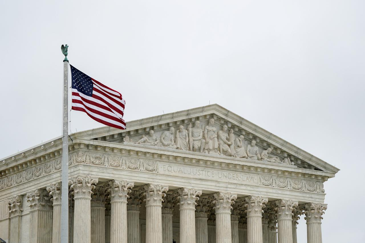 Image result for Supreme Court deems SEC in-house judge hiring unconstitutional