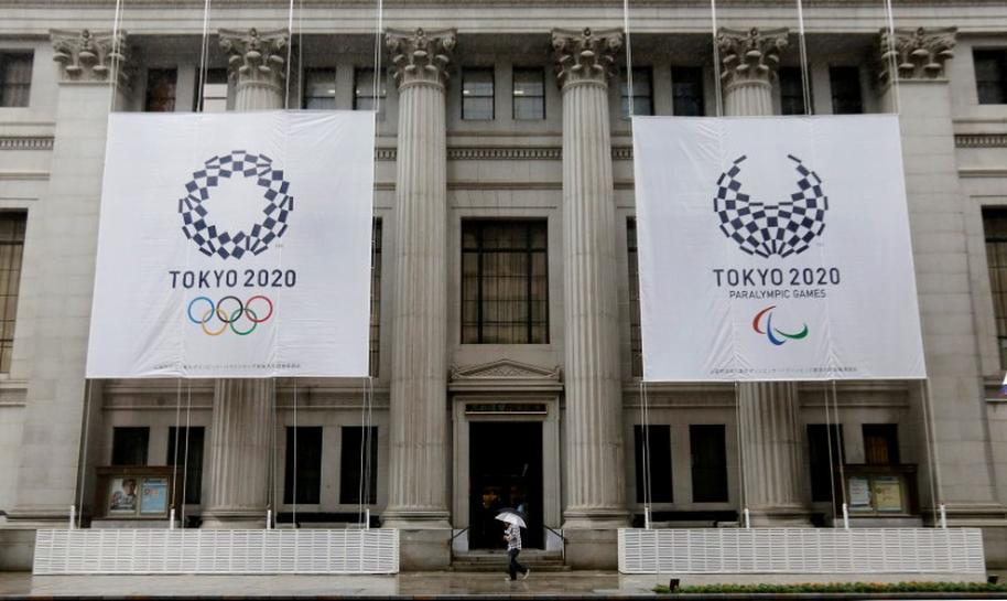 Tokyo 2020 Olympics ticket prices unveiled - Reuters