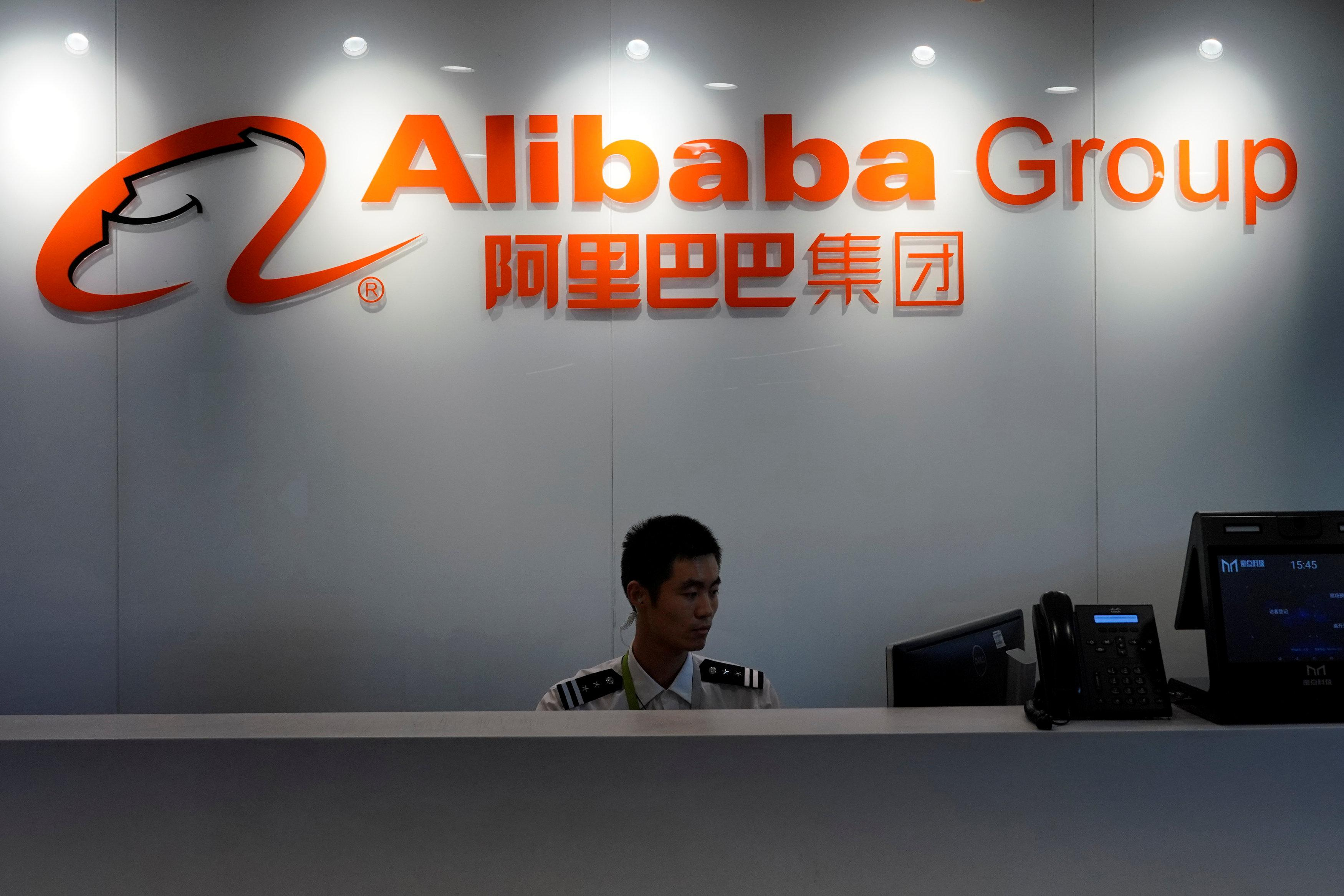 Ding! Alibaba office app fuels backlash among some Chinese workers