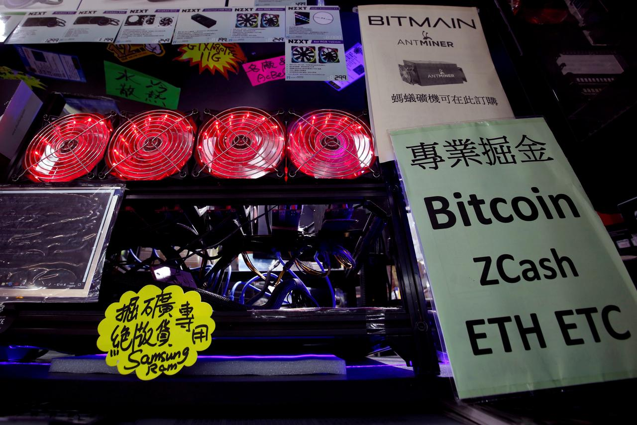 Chinese bitcoin mining rig makers aim to raise billions in