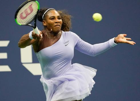 Serena style