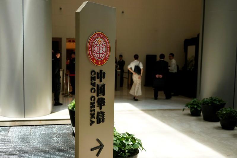 China's Norinco, Hengli in talks to buy CEFC's stake in Abu
