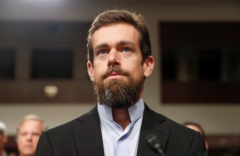 Social media executives testify before Congress