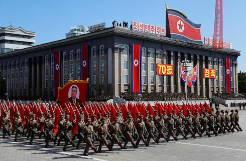 North Korea marks 70th anniversary