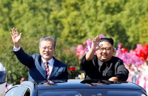 South Korean president visits North Korea