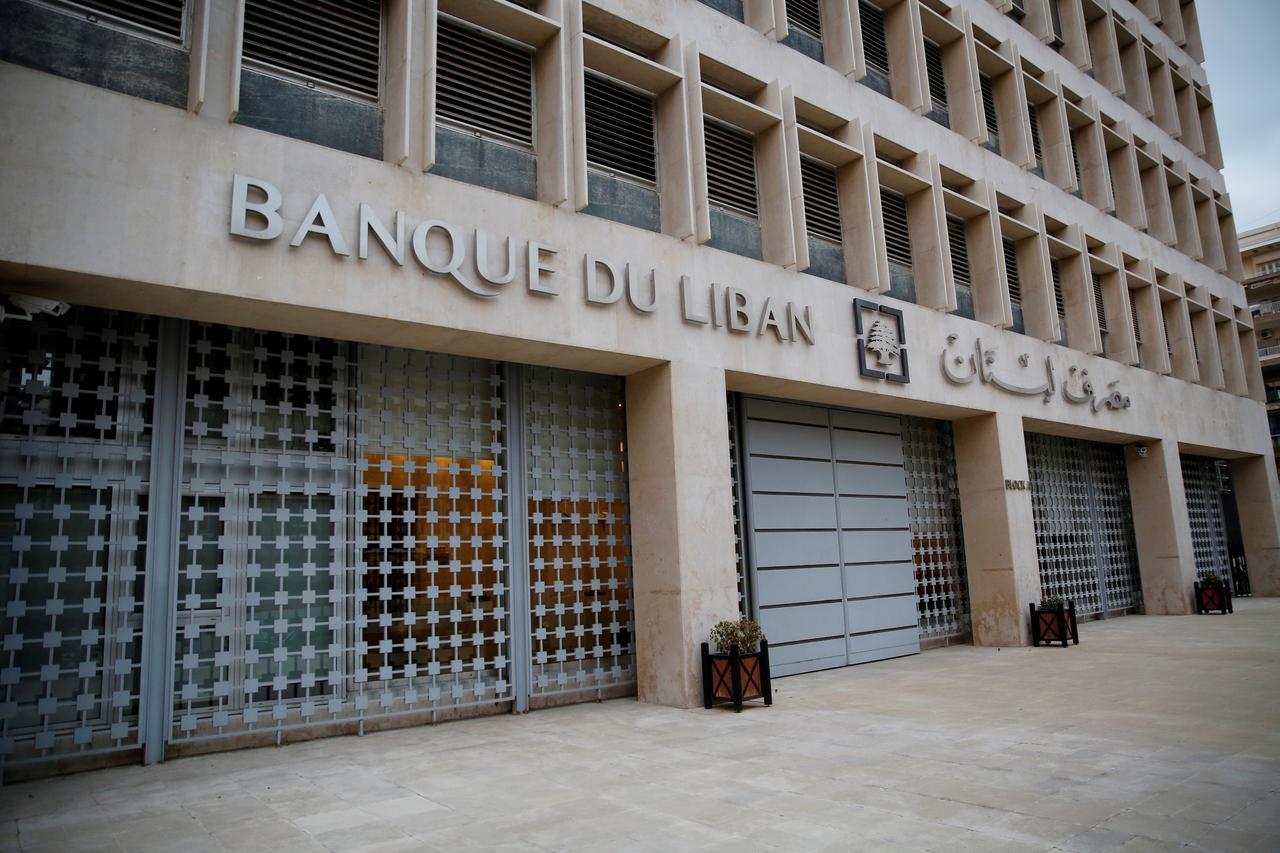 Image result for Lebanon's bond holder