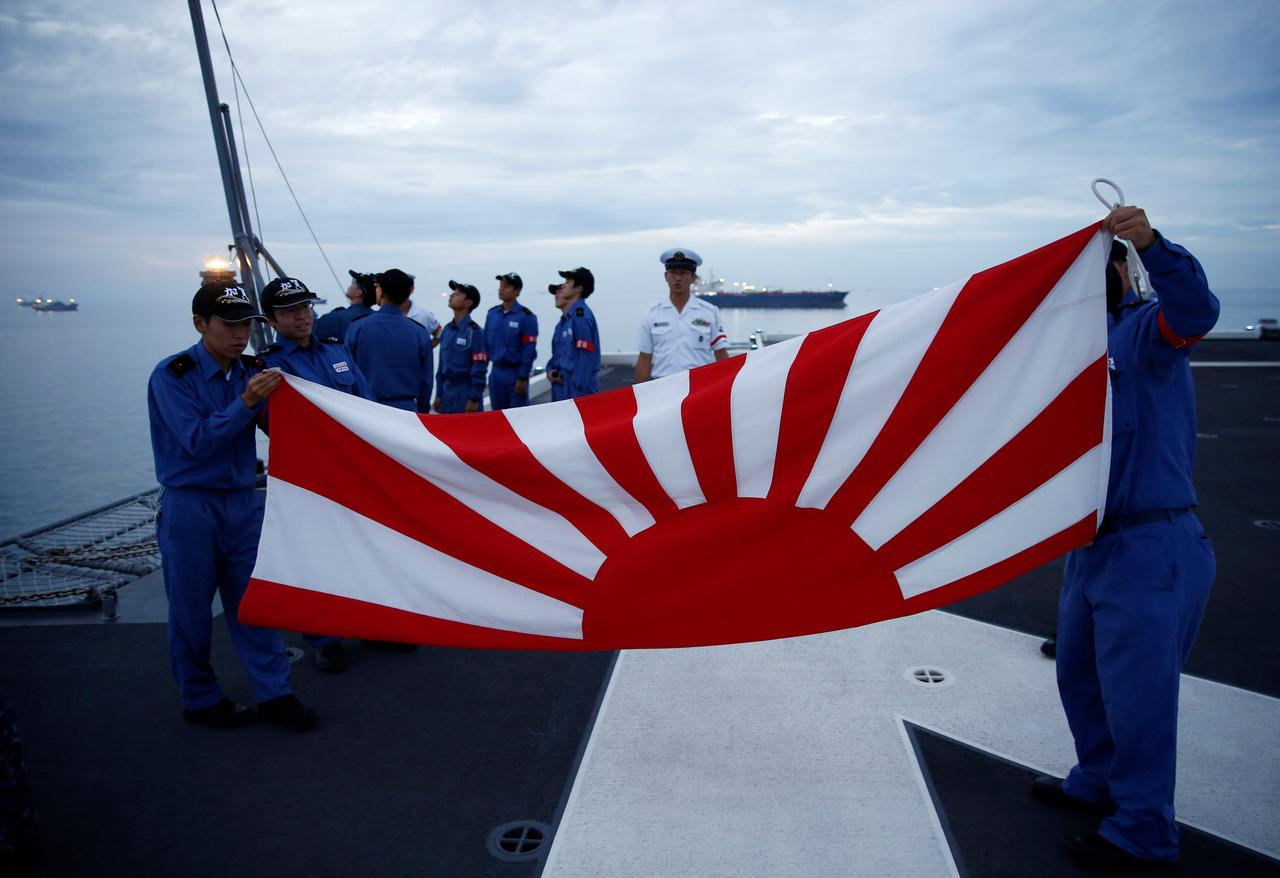 Japan to skip naval event after South Korea protests over 'Rising Sun' flag  - Reuters