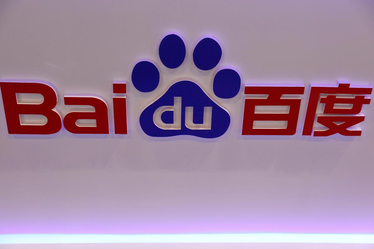 Techmeme: Baidu joins the Partnership on AI, led by US