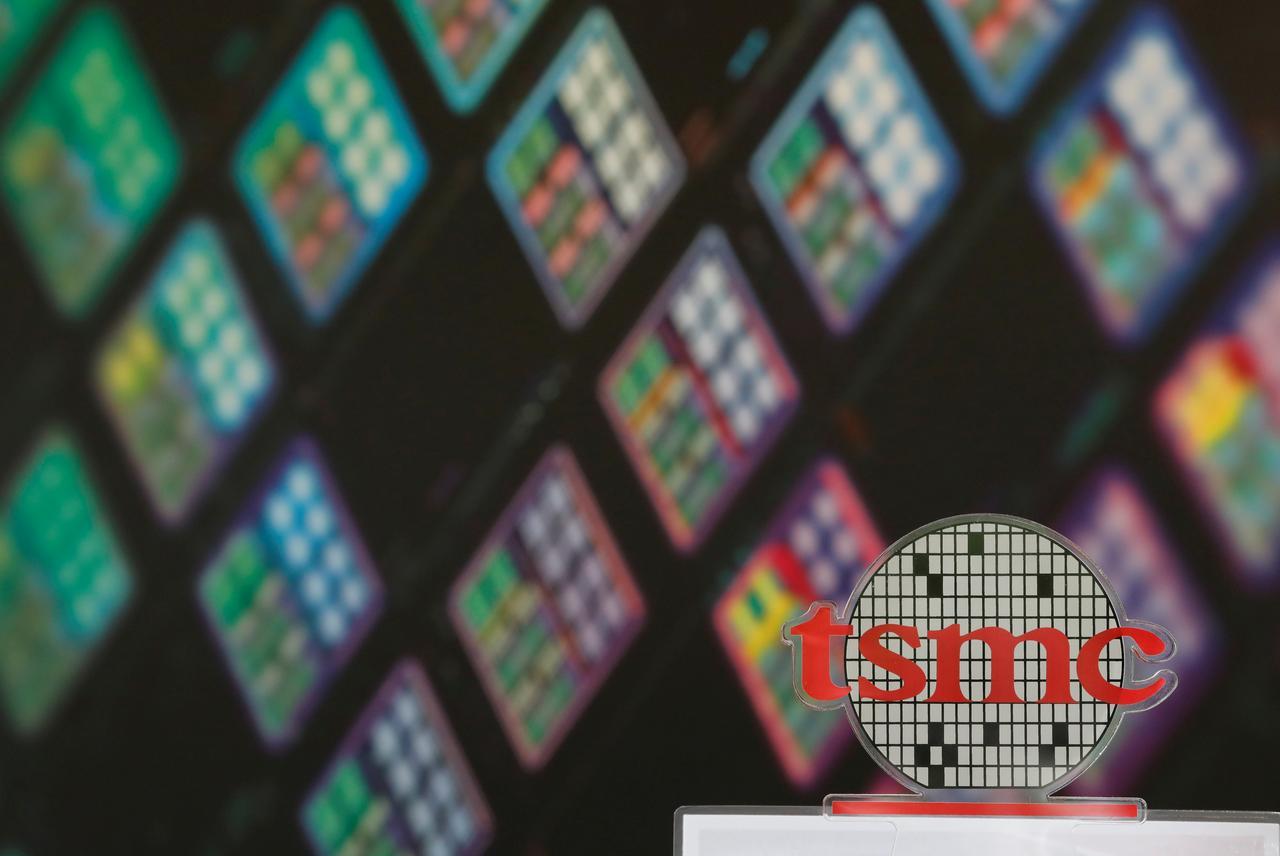 TSMC sees modest fourth quarter revenue growth, shrugs off trade war