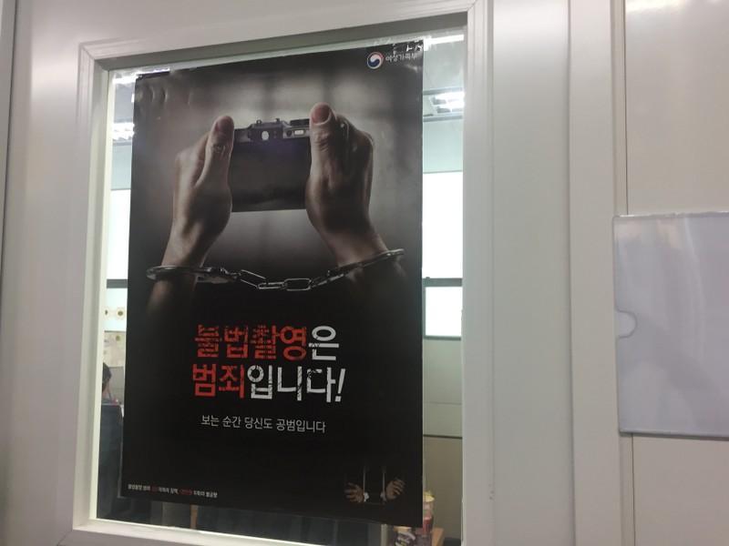 Me And My Porn Shadow Spycam Epidemic Seizes South Korea