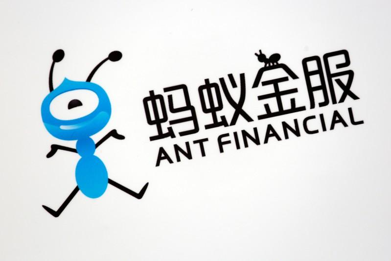 China's Ant Financial to commit $100 million to IPO of
