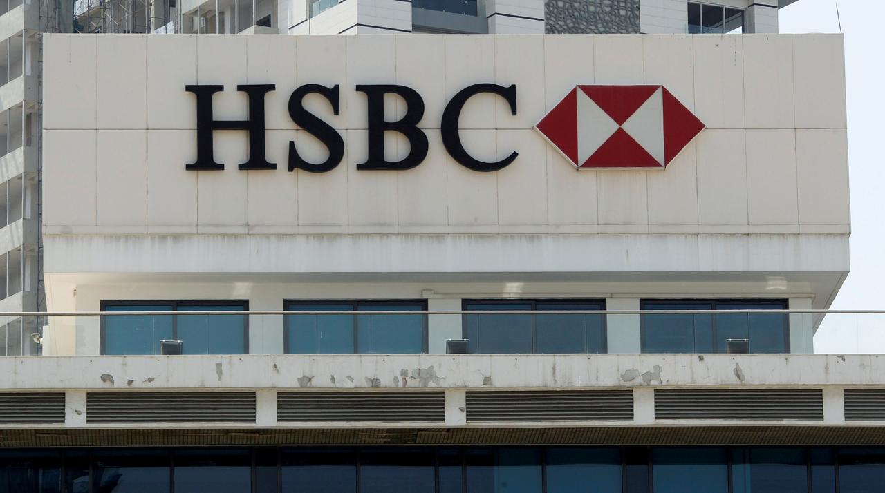 HSBC discloses customer accounts hacked at its U S  bank - Reuters