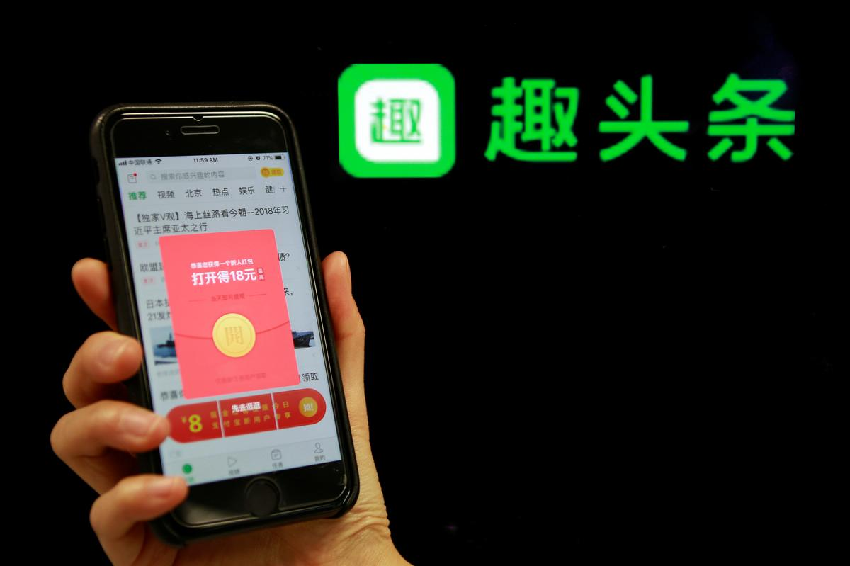 Earn After Reading: China News App Lures with Clickbait and Cash