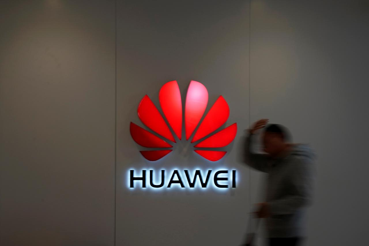 Explainer: What is China's Huawei Technologies and why is it
