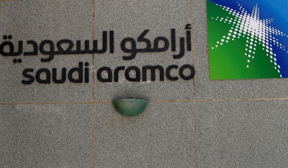 Saudi Aramco sets January propane price at $430 a tonne, Butane at