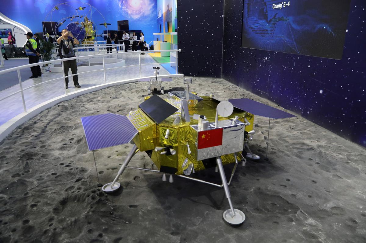 china space news today - HD1200×799