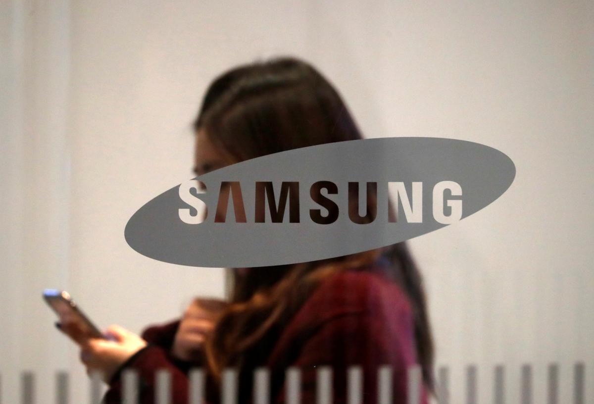 Samsung Elec says weak chip demand pushed Q4 profit well below market estimates