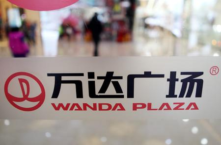 China's Wanda files for U.S. IPO of sports unit to raise up to $500 million: sources