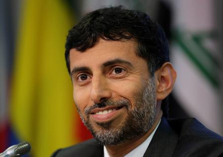 OPEC is not the enemy of the U.S., UAE energy minister says