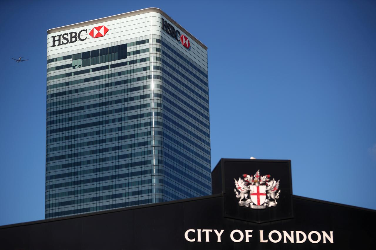 HSBC cuts dozens of investment banking jobs: source - Reuters