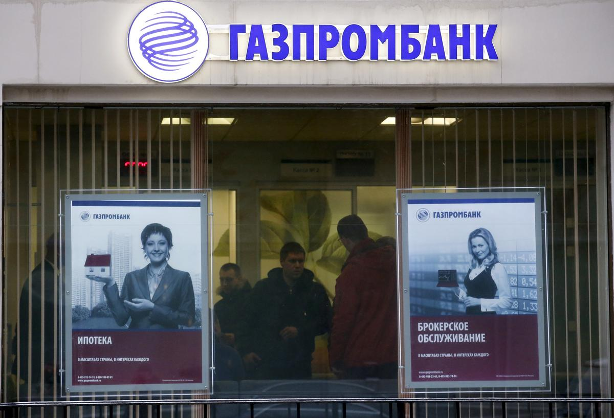 Russia's Gazprombank says Venezuela's PDVSA has not opened new accounts