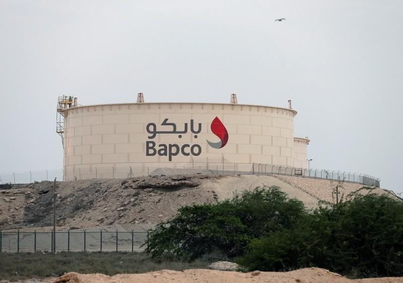 Bahrain's Bapco sees oil trading opportunities as it expands